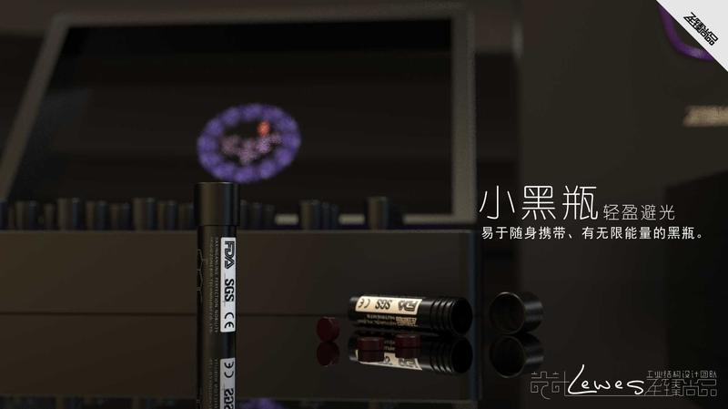 ACT花青素片全面屏礼盒 02.jpg