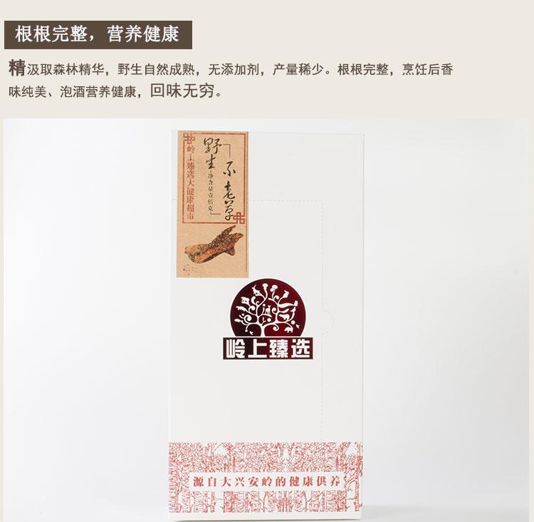 礼盒不老草_06.jpg
