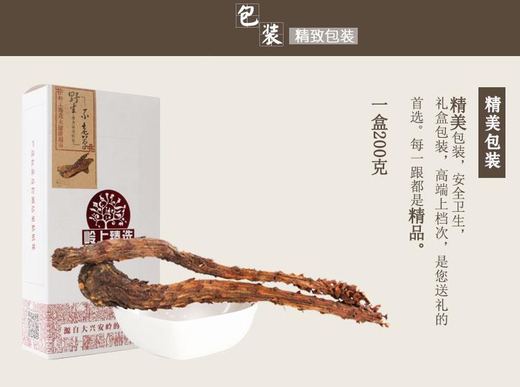礼盒不老草_08.jpg