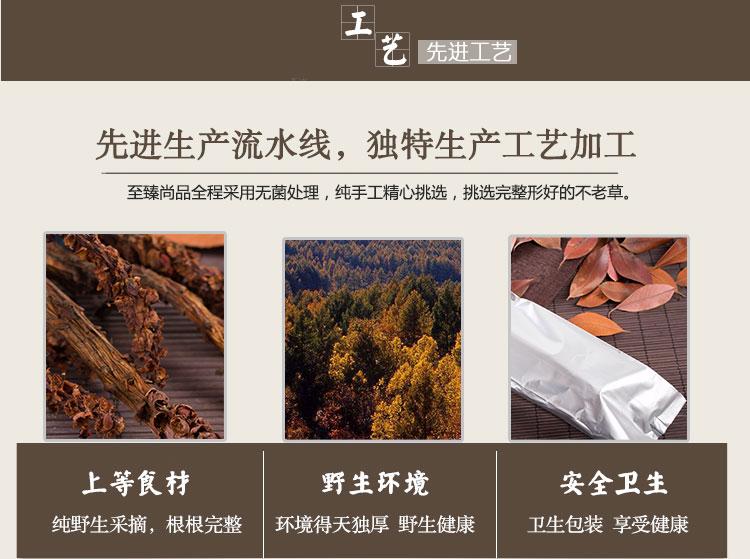 礼盒不老草_09.jpg