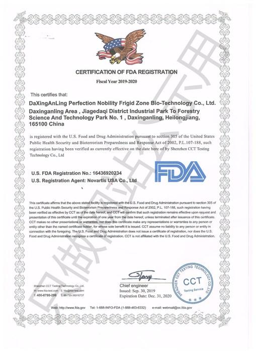 FDA证书_副本.jpg