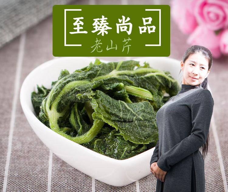 禮盒老山芹_01.jpg