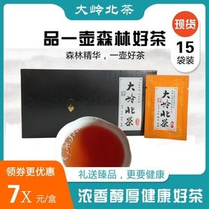 大岭北茶玖号,白桦茸,入口回甘,健康代用茶