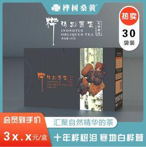 桦褐孔菌茶 野生白桦茸袋泡茶30袋每盒