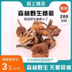 大凯时k8国际真人版岭精品榛蘑200g,森林食品,小鸡炖蘑菇首选