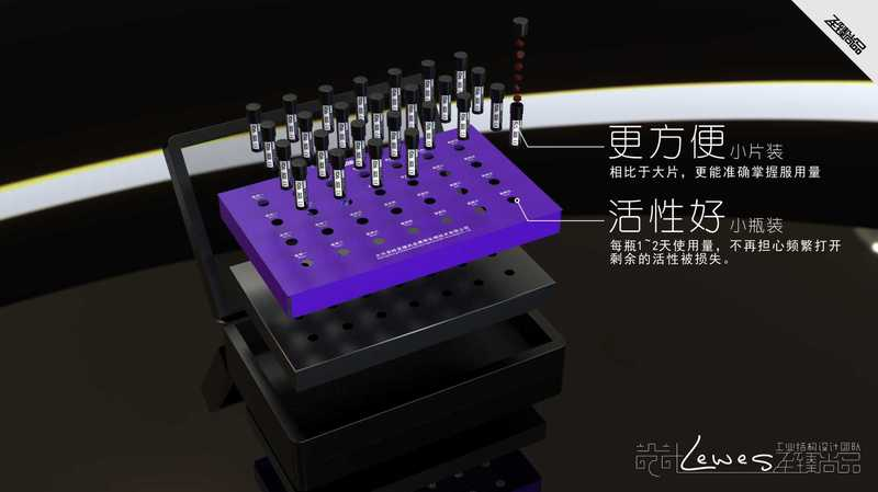 ACT花青素片全面屏礼盒 07.jpg
